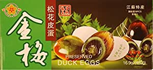 Gold Plum Preserved Duck Eggs, 8 Pieces