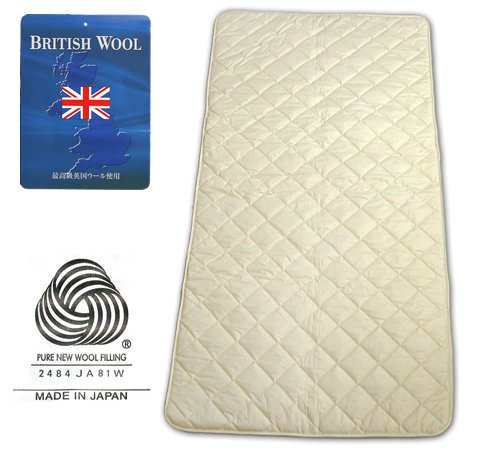英国羊毛多針2層ウールベッドパッド /ダブルサイズ B071X1X6H3