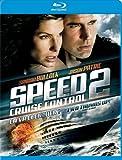 Speed 2  [Blu-ray]