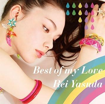amazon best of my love 安田レイ j pop 音楽