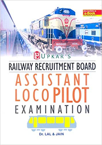 buy railway assistant loco pilot exam book online at low prices in