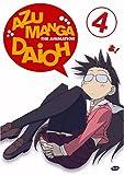 Azumanga Daioh - Friends (Vol. 4)