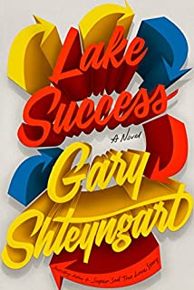 Book Cover: Lake Success: A Novel