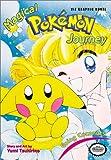Magical Pokemon Journey, Yumi Tsukirino, 1569317070
