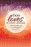 General Worship Bulletin - God loves in every language - KJV - (Package of 100)