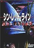 シン・レッド・ライン [DVD]