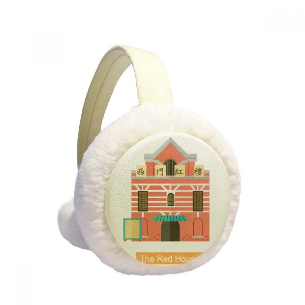 Taiwan Attractions The Red House Winter Earmuffs Ear Warmers Faux Fur Foldable Plush Outdoor Gift