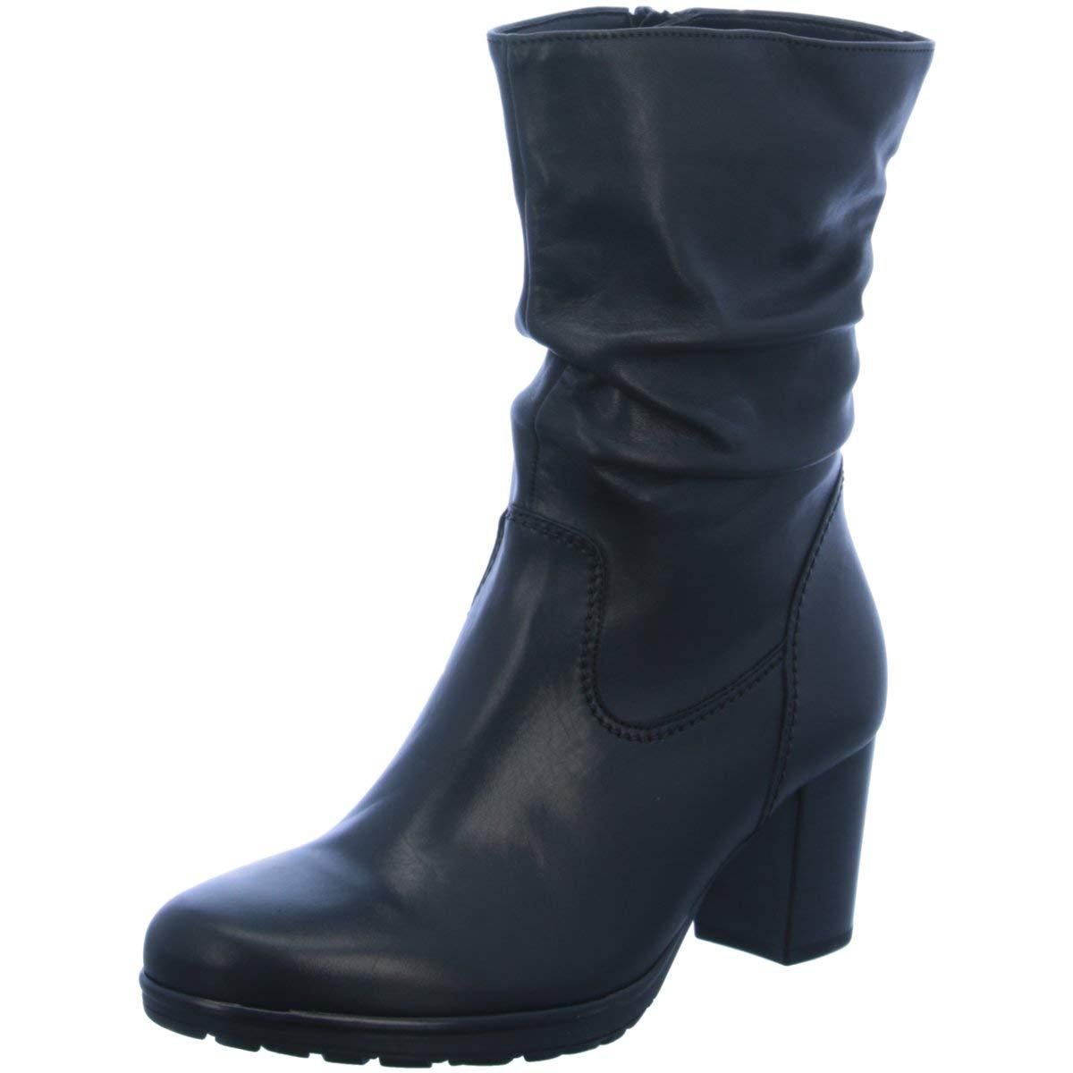 Gabor Damen Stiefel 95.544.87 schwarz 573722  | Schön und charmant