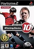 World Soccer Winning Eleven 10 [Japan Import]