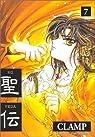 RG Veda, tome 7 par Ohkawa