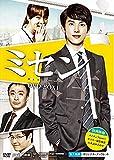 ミセン -未生- DVD-BOX1+2 8枚組 韓国語/日本語字幕