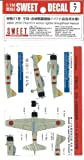 No.7 Zero Fighter Type 21 aircraft carrier Akagi-fighter squadron 1/144 SWEET DECAL (decal set) (14-D007) (japan import)
