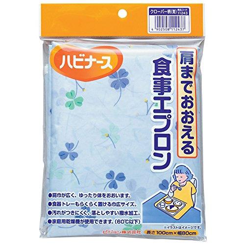 Meal Apron Clover Pattern That Ooeru To Habinasu Shoulder (blue)
