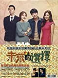 [DVD]未来の選択 韓国ドラマOST(CD+DVD+台湾独占ギフト) (台湾盤) [Import]