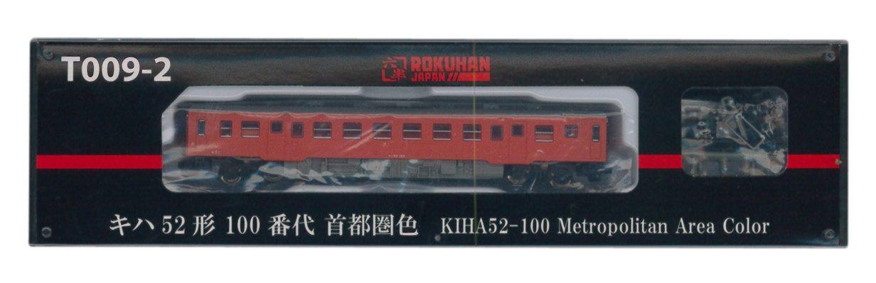 Kiha52-100 Metropolitan Area Colour (Model Train)