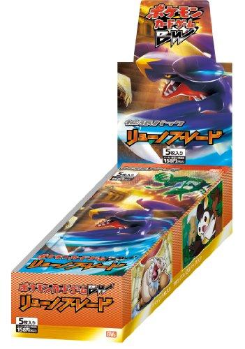 Japanese Pokemon Card Game Bw5 Dragon Blade Booster Box (Pokemon Dragon Blade compare prices)