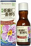 紅花 有機亜麻仁一番搾りリグナンリッチタイプ 170g
