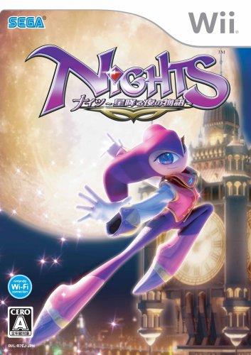 NiGHTS ~星降る夜の物語~
