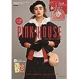 PINK HOUSE 2017 ‐ Big Drawstring Bag 小さい表紙画像