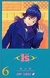 "I""s (6) (ジャンプ・コミックス)"