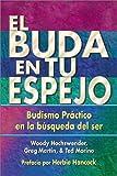 El Buda en Tu Espejo, Woody Hochswender and Greg Martin, 0967469775