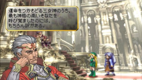Valkyrie Profile: Lenneth [Japan Import] by Square Enix (Image #5)
