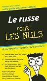 Le russe - Guide de conversation pour les Nuls par Kaufman