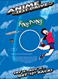 The Ping Pong Club - Anime Test Drive