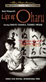 Life of Oharu [VHS]