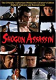 Shogun Assassin cover.