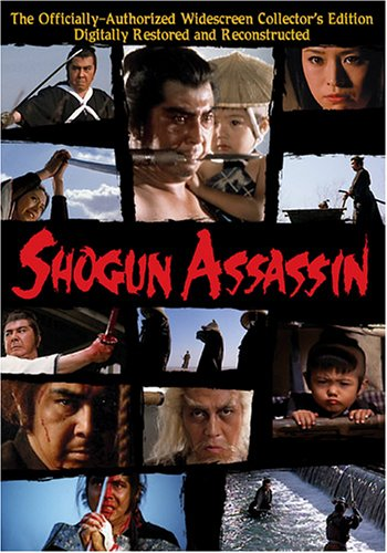 Shogun Assassin by E1 ENTERTAINMENT