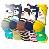 5 Pairs Womens Cute Animal Design Colorful Cotton Casual Crew Socks by Amandir