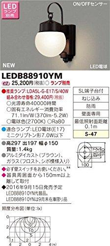 東芝ライテック ON/OFFセンサー付ポーチ灯 LEDB88910YM ランプ別売 B01H3IMUUY 11431