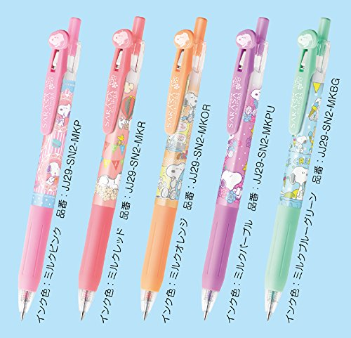 ZEBRZ SARASA Clip 0.5mm Ballpoint Pen , SNOOPY, 5 Colors Set , JJ29-SN2-5CB Photo #8