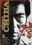 Sonny Chiba Collection (Legend of the Eight Samurai / Ninja Wars / G.I. Samurai / Resurrection of Golden Wolf)