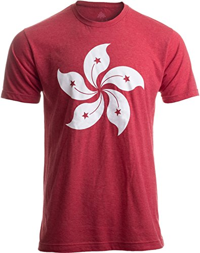 Hong Kong Flag | Bauhinia Orchid Flower HK China Poster Art Kowloon Asia T-Shirt-(Adult,L)
