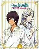 うたの☆プリンスさまっ♪ マジLOVE2000% 4(BD+CD複合) [Blu-ray]
