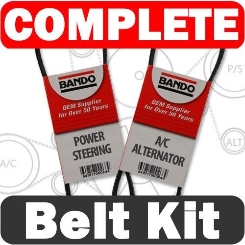 - BANDO oem quality serpentine belt set NISSAN Maxima YEARS 1995 1996 1997 1998 through March of 1999 then again from June 2001 2002 2003 Two piece drive belt set for pulleys 6pk1095 4pk775