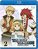Tales of The Abyss Vol.2 [Blu-ray]
