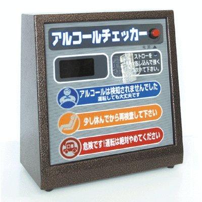 卓上アルコールチェッカーAC-007(プリンター無し) B002Y0CIFE
