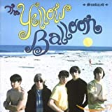Yellow Balloon - Expanded Edition