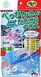 洗剤不要 水だけで汚れが落ちる 超極細繊維 べっぴんさん だきとりクロス ブルー MBK-624
