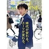 2019年 Vol.42 カバーモデル:田中 圭( たなか けい )さん