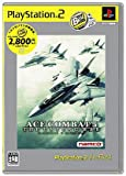 Ace Combat 5: The Unsung War (PlayStation2 the Best) [Japan Import]