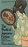 The World of Japanese Fiction, , 0525473424
