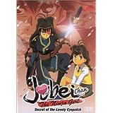 Jubei Chan, the Ninja Girl, Vol. 2: Basic Ninja Training