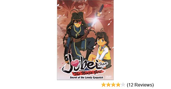 Amazon.com: Jubei-Chan the Ninja Girl, Vol. 2: Basic Ninja ...