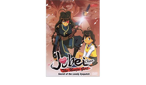 Jubei Chan Ninja Girl 2: Secret of the Lovely Eye Reino ...