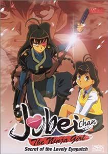 Jubei Chan Ninja Girl 2: Secret of the Lovely Eye Reino ...