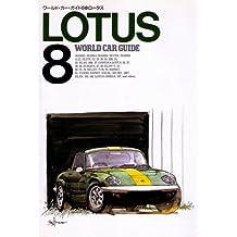 LOTUS (Japan Import) (World Car Guide, 8)